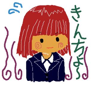 Cocolog_oekaki_2009_01_28_20_37