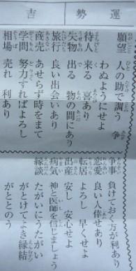 Kichi_2