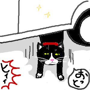 Cocolog_oekaki_2010_01_25_14_38